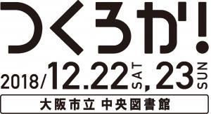 tsukuroka